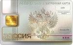 СОЦИАЛЬНАЯ ПОМОЩЬ в целевой капитал! 140-98
